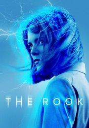 The Rook 1. Sezon 6. Bölüm