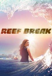 Reef Break 1. Sezon 9. Bölüm