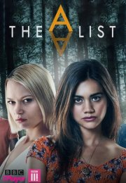 The A List 1. Sezon 12. Bölüm
