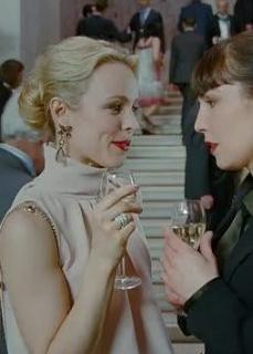 Alman lezbiyen erotik film | HD