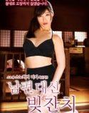 altyazılı erotik film izle   HD