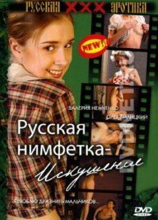 Russkaya nimfetka iskusheniye erotik film izle izle