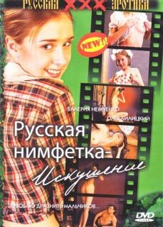 Russkaya nimfetka: iskusheniye +18 Konulu Rus Sex Filmi hd izle