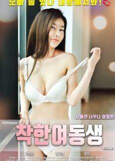 Good Sister Kore Sex 1080p hd izle