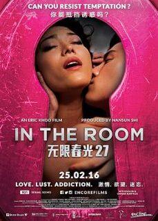 In the Room Çin Sex hd izle