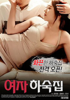 Female Hostel Japon Kız Yurdu Erotik Filmi İzle full izle