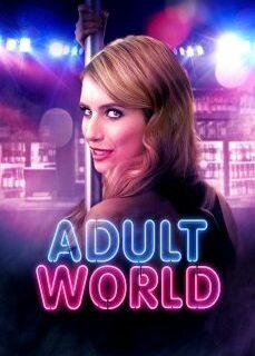Yetişkinler 2013 Filmi İzle izle